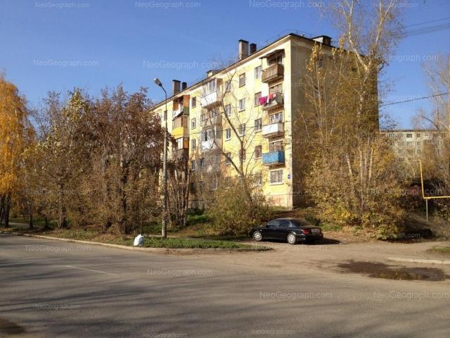 Address(es) on photo: Borodina street, 9 к3, Yekaterinburg