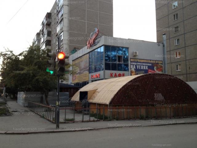 Адрес(а) на фотографии: Советская улица, 41, 41а, 43, Екатеринбург