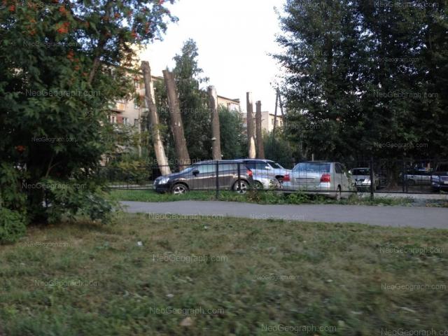 Адрес(а) на фотографии: улица Чайковского, 87, 89, Екатеринбург