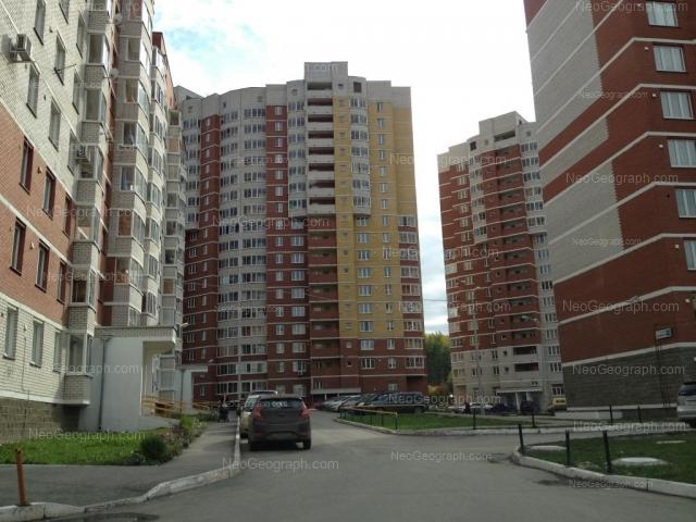 Адрес(а) на фотографии: Южногорская улица, 9, 11, Екатеринбург