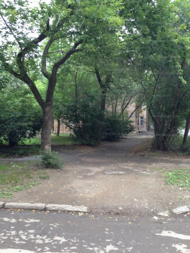 Адрес(а) на фотографии: улица Кобозева, 79, Екатеринбург