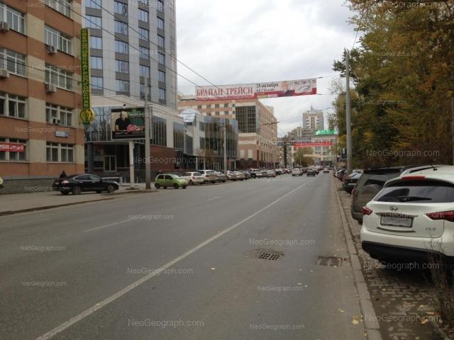 Адрес(а) на фотографии: улица Белинского, 76, Екатеринбург