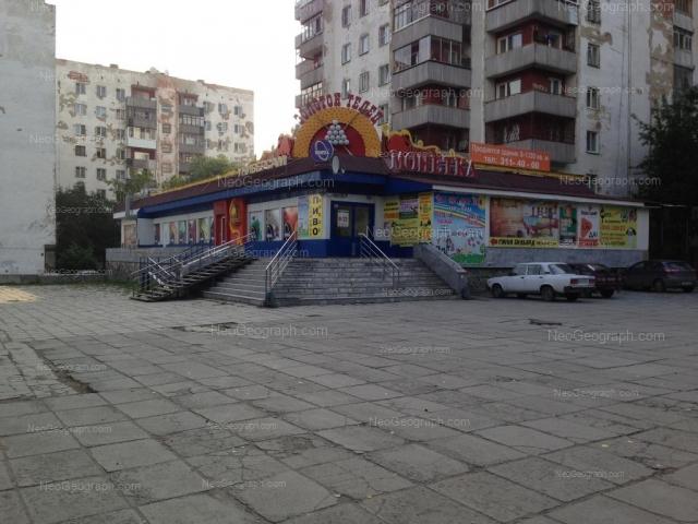 Адрес(а) на фотографии: улица Баумана, 42, 44, Екатеринбург