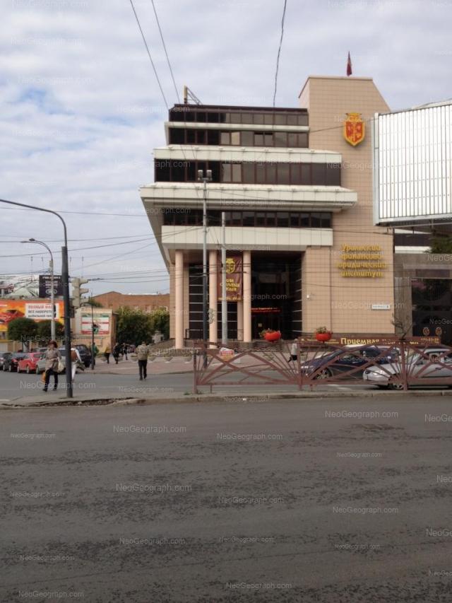 Адрес(а) на фотографии: улица Карла Либкнехта, 1, Екатеринбург