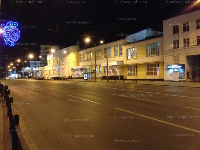 Адрес(а) на фотографии: улица Свердлова, 6, 8, 14, 22, Екатеринбург