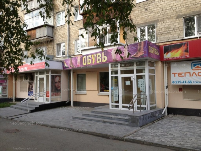 Адрес(а) на фотографии: Комсомольская улица, 8, Екатеринбург