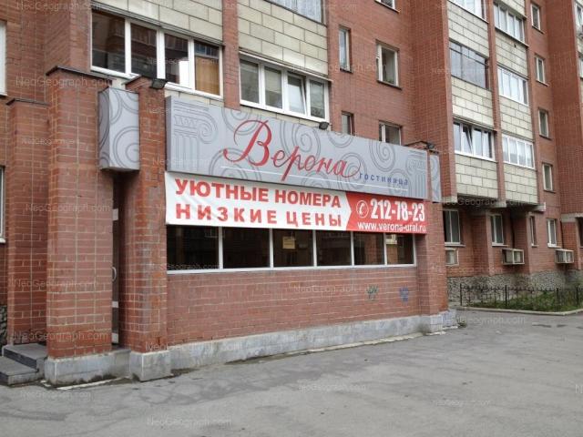 Address(es) on photo: Surikova street, 4, Yekaterinburg