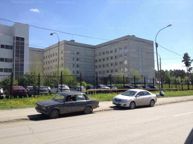 Address(es) on photo: Soboleva street, 29/2, 29/3, 29/4, 29/5, Yekaterinburg