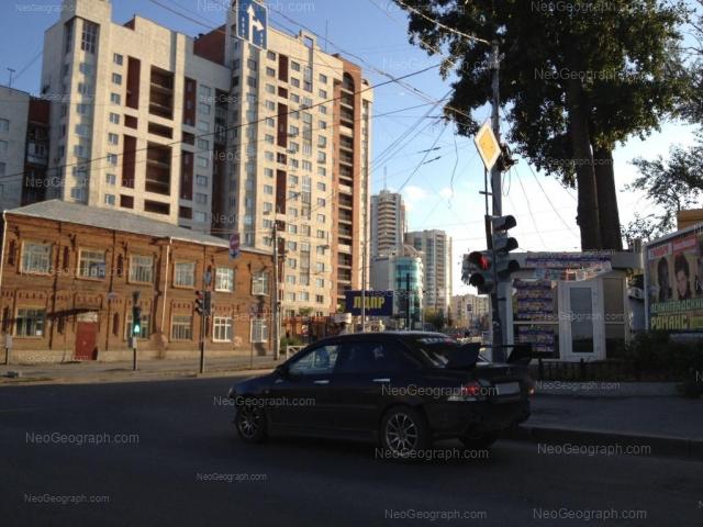 Адрес(а) на фотографии: улица Радищева, 40, 51, 53/1, 55, 61, Екатеринбург