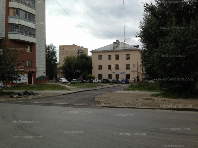 Адрес(а) на фотографии: Военная улица, 1А, 3, Екатеринбург