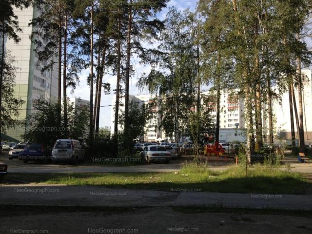 Адрес(а) на фотографии: улица Начдива Онуфриева, 4, Екатеринбург