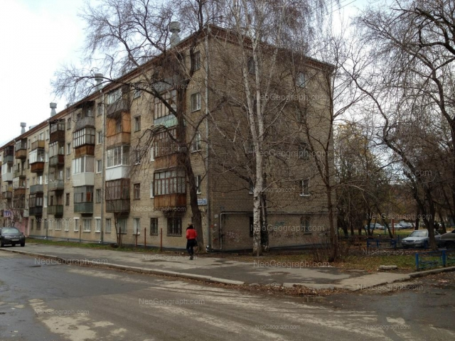 Address(es) on photo: Uktusskaya street, 35, Yekaterinburg