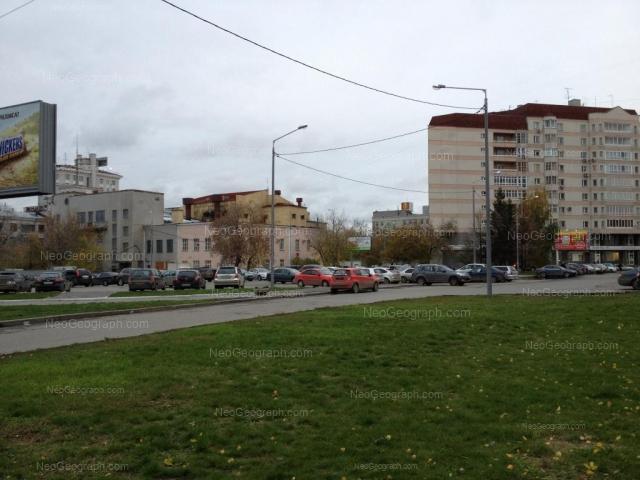 Address(es) on photo: Uritskogo street, 7, 8, Yekaterinburg
