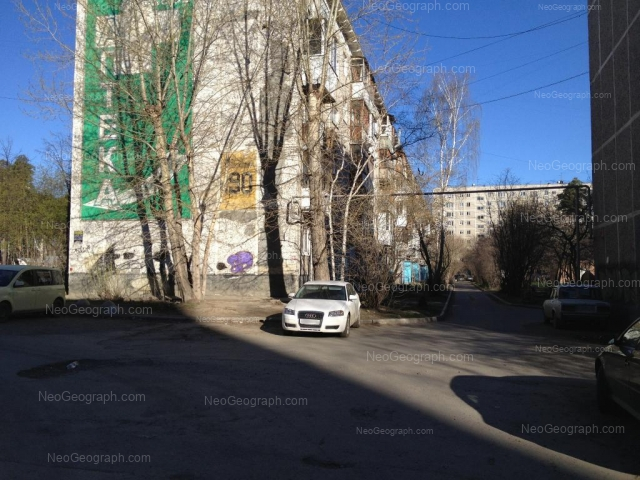 Address(es) on photo: Belorechenskaya street, 29, Yekaterinburg