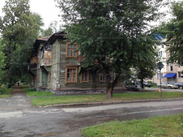 Адрес(а) на фотографии: улица Калинина, 63, Екатеринбург
