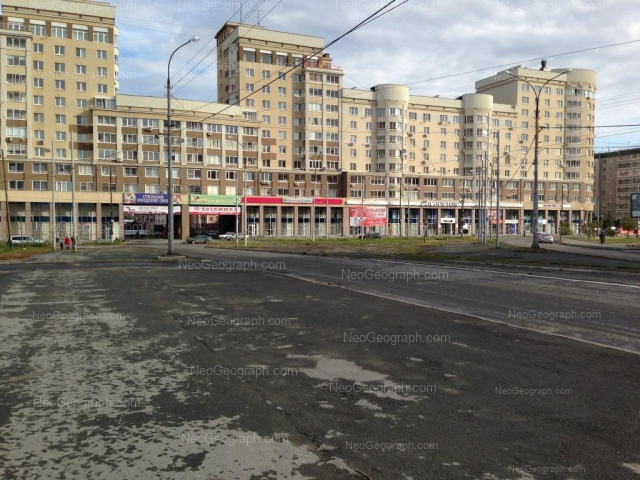 Адрес(а) на фотографии: улица Татищева, 90, Екатеринбург