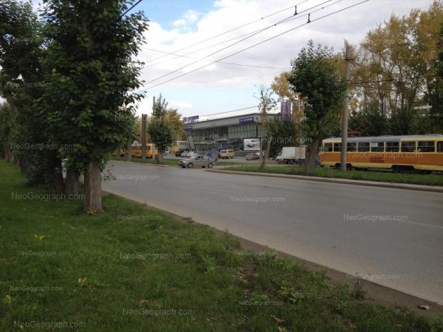 Адрес(а) на фотографии: проспект Космонавтов, 8, Екатеринбург