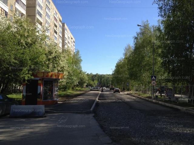 Адрес(а) на фотографии: улица Академика Бардина, 40/1, Екатеринбург