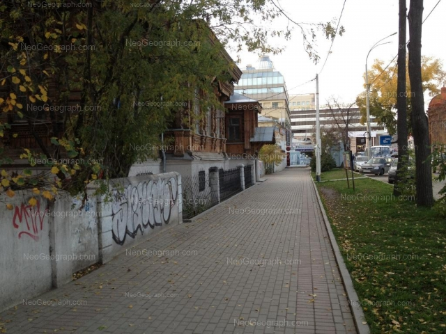 Адрес(а) на фотографии: улица Розы Люксембург, 8/10, 14, 14А, Екатеринбург