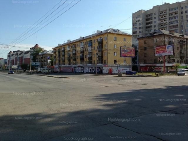 Address(es) on photo: Krasnikh Komandirov street, 1, Yekaterinburg