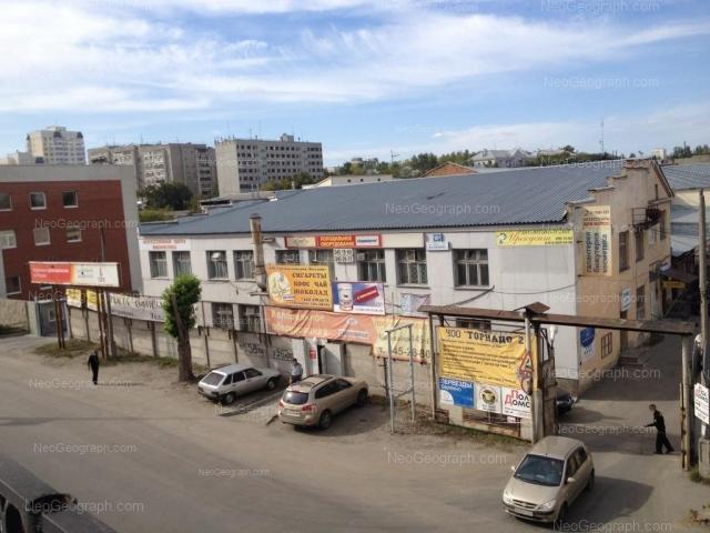 Адрес(а) на фотографии: улица Малышева, 145а/Е, Екатеринбург