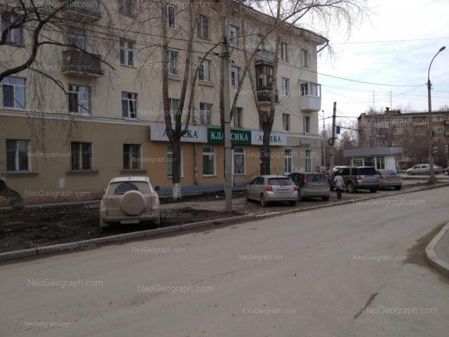 Address(es) on photo: Studencheskaya street, 2, Yekaterinburg