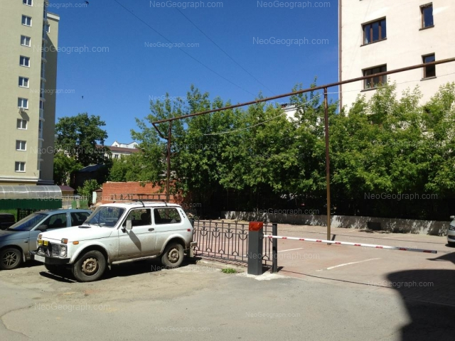 Address(es) on photo: Sakko i Vantsetti street, 55, 57А, Yekaterinburg