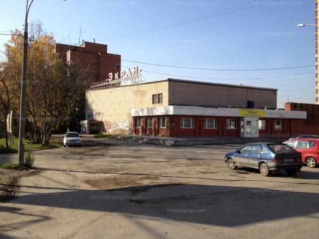Address(es) on photo: Griboedova street, 1, 3, Yekaterinburg