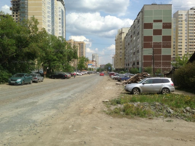 Address(es) on photo: 8 Marta street, 173, 194, Yekaterinburg