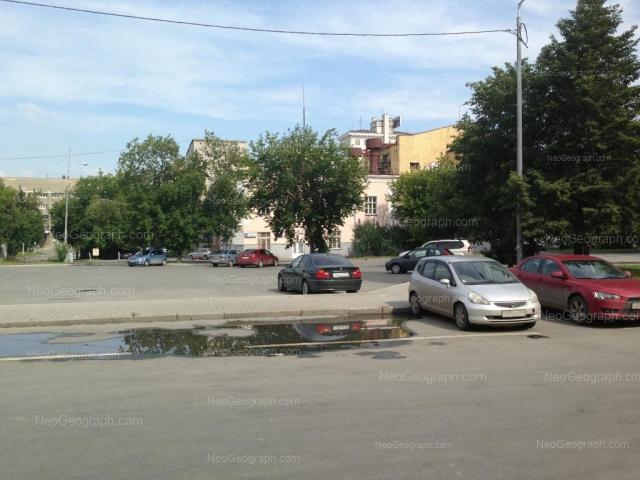 Address(es) on photo: Uritskogo street, 8, Yekaterinburg