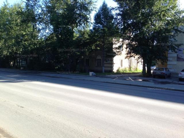 Address(es) on photo: Shefskaya street, 8, Yekaterinburg
