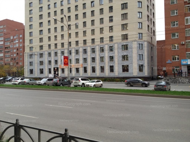Адрес(а) на фотографии: улица Белинского, 83, Екатеринбург