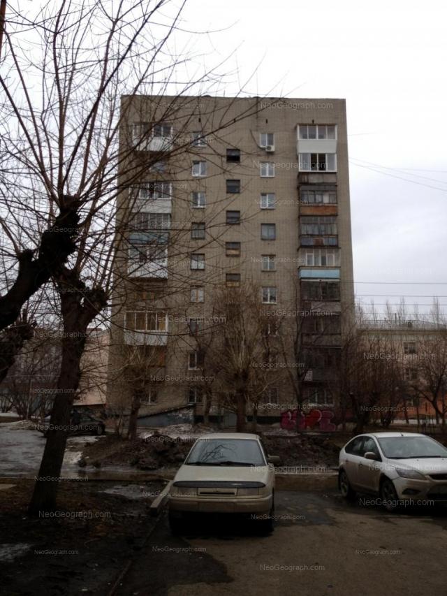 Адрес(а) на фотографии: улица Стачек, 20, Екатеринбург