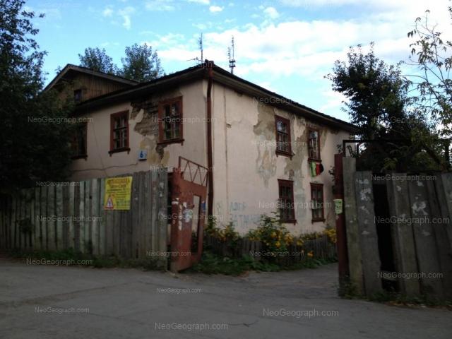 Address(es) on photo: Savvi Belikh street, 6, Yekaterinburg