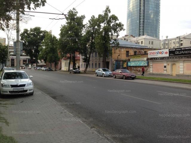 Адрес(а) на фотографии: улица Розы Люксембург, 3, Екатеринбург