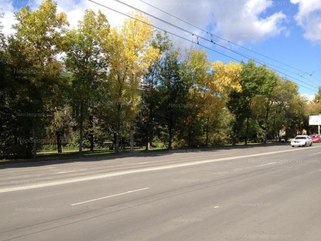 Адрес(а) на фотографии: проспект Космонавтов, 69, 71, Екатеринбург