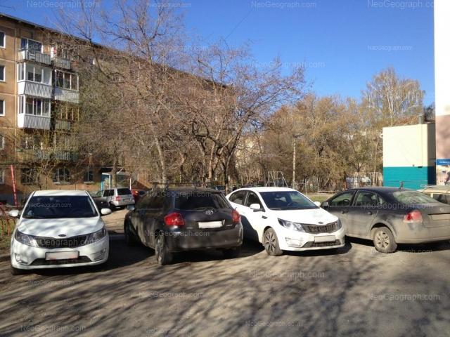 Адрес(а) на фотографии: улица Пальмиро Тольятти, 15А, Екатеринбург