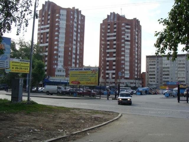 Address(es) on photo: Kuibisheva street, 80/1, 80/2, 80А, Yekaterinburg