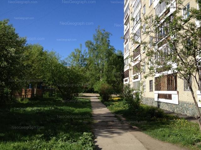 Адрес(а) на фотографии: улица Чкалова, 137, Екатеринбург