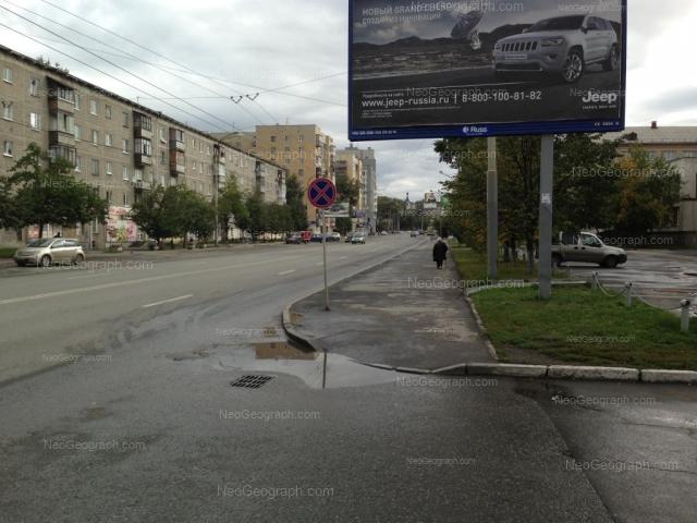 Адрес(а) на фотографии: улица Крауля, 6, 8, Екатеринбург