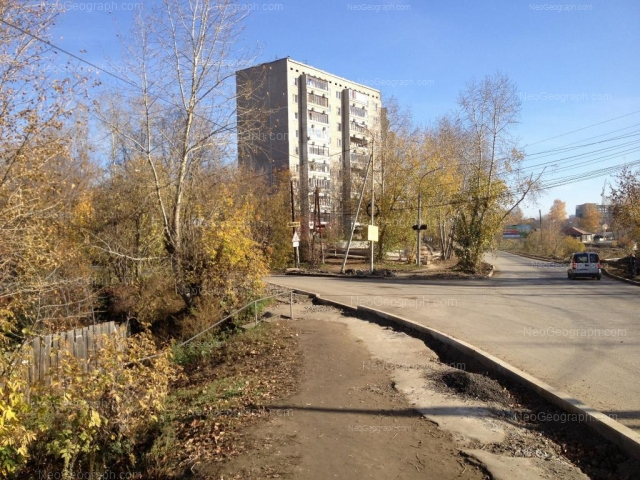 Address(es) on photo: Darvina street, 2, Yekaterinburg