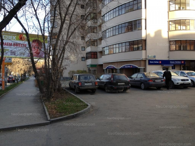 Адрес(а) на фотографии: улица Декабристов, 75, Екатеринбург