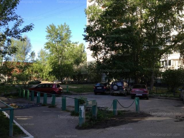 Address(es) on photo: Nachdiva Onufrieva street, 58, 60А, Yekaterinburg
