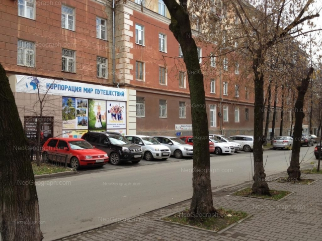Адрес(а) на фотографии: улица Тимирязева, 14, Екатеринбург