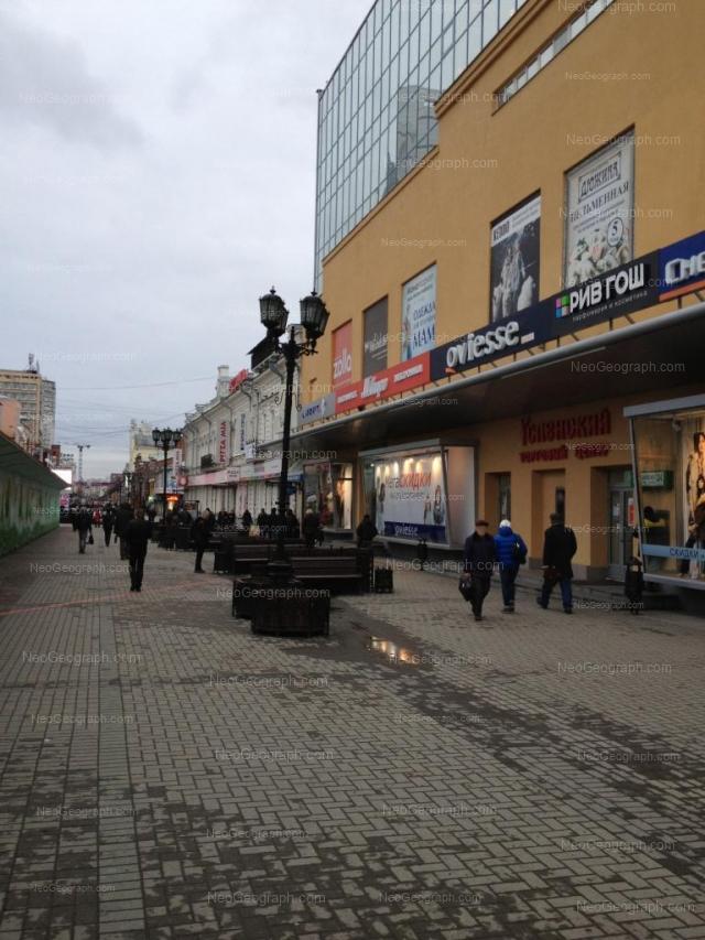 Адрес(а) на фотографии: улица Вайнера, 10, 12, Екатеринбург