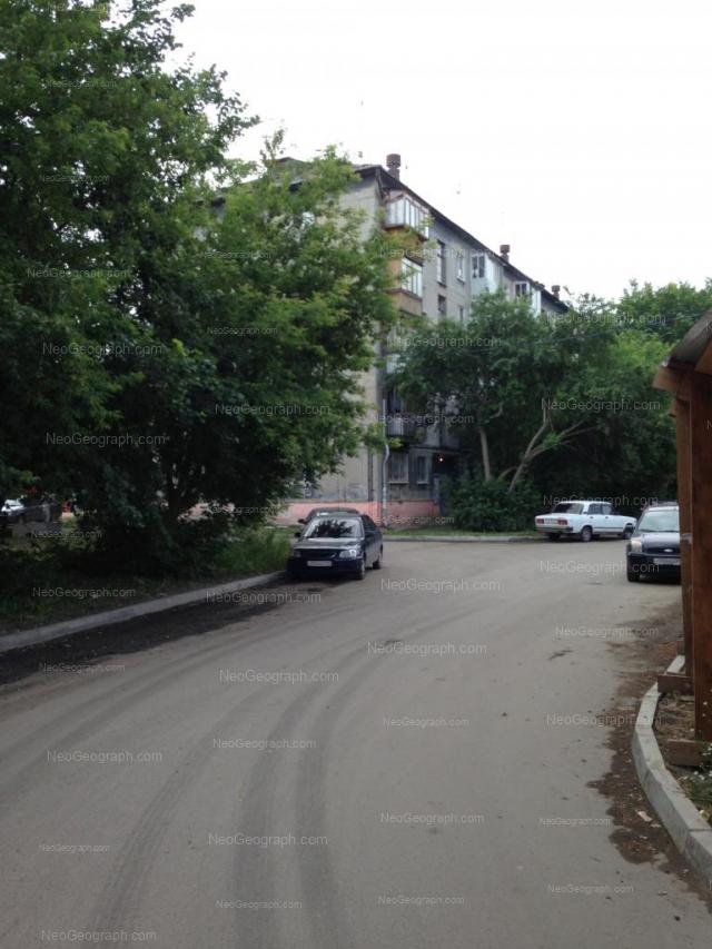 Адрес(а) на фотографии: проспект Космонавтов, 45Б, Екатеринбург