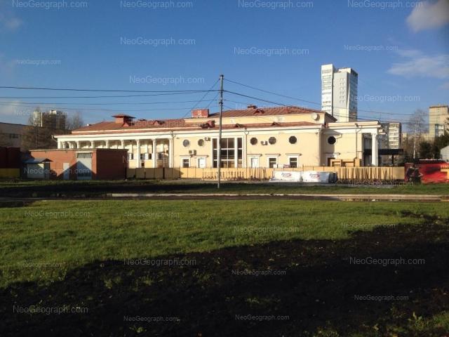 Адрес(а) на фотографии: улица Ткачей, 9, Екатеринбург