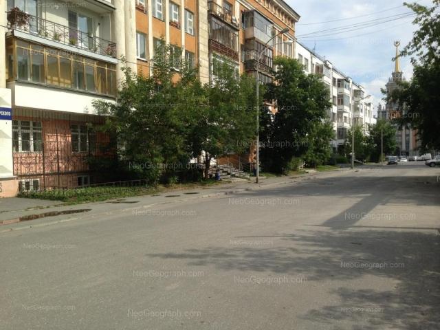 Address(es) on photo: Volodarskogo lane, 2, 4, Yekaterinburg