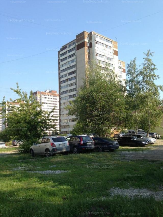 Адрес(а) на фотографии: улица Уральских Рабочих, 15, 21, 23, Екатеринбург