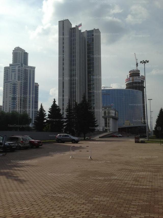 Address(es) on photo: Borisa Eltsina street, 8, 10, Yekaterinburg